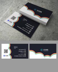 清新彩虹创意名片
