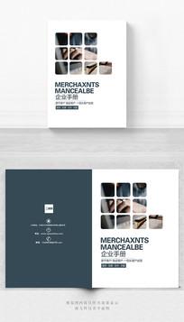 企业宣传手册封面设计 PSD