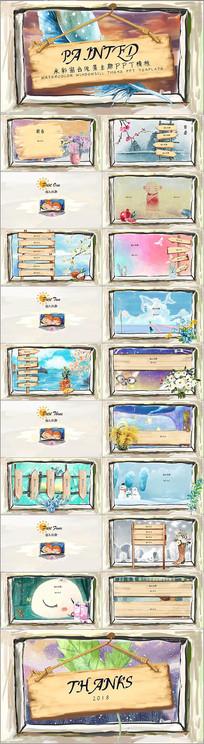 水彩窗台风景主题PPT模板