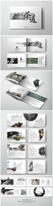 水墨大气茶叶画册设计模版