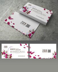 中式古典花瓣婚庆名片