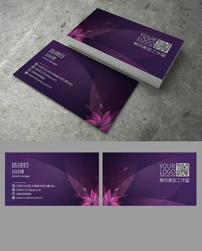 紫色花瓣创意名片