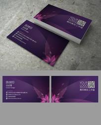紫色花瓣创意名片 AI