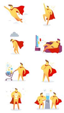超人系列插画素材