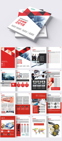 创意时尚红色企业画册宣传册