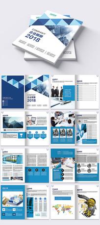 创意时尚蓝色企业画册宣传册