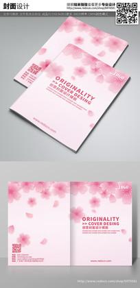 粉色鲜花画册封面设计模板