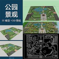 公园草图大师模型带CAD平面