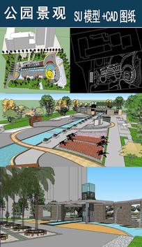 公园广场草图SU模型带CAD skp