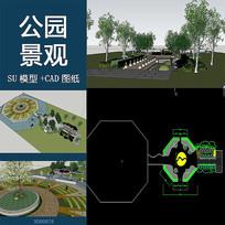 公园景观草图SU模型带CAD