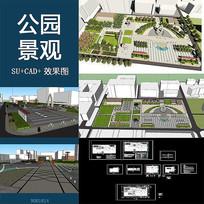 广场景观SU草图模型带CAD