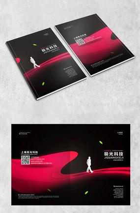 红黑艺术画册封面