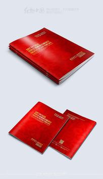红色精品高档画册封面素材
