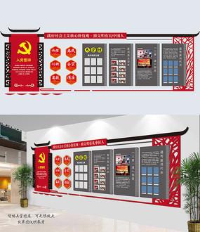 红色两学一做党员之家文化墙