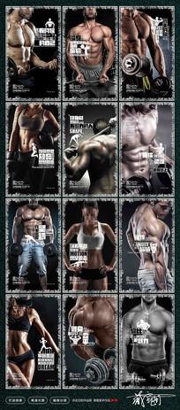 健身房运动励志标语展板