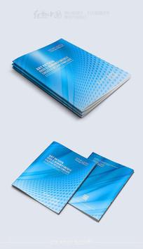 简约蓝色大气画册封面素材