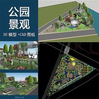 街头公园草图SU模型带CAD