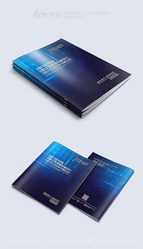 蓝色大气时尚画册封面素材