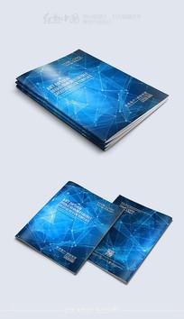 蓝色时尚封面素材模板