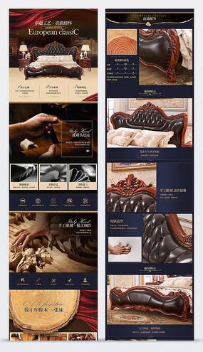 欧式家具双人床详情页模板