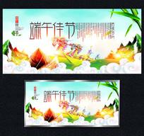 清新风端午佳节海报