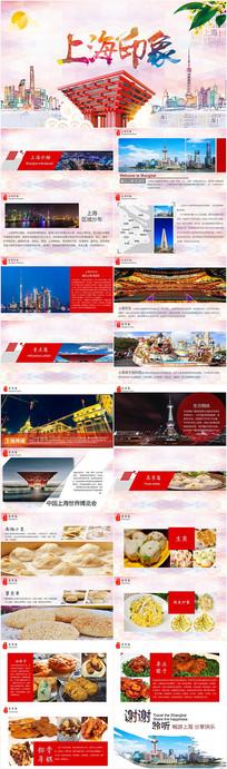 上海旅游摄影旅游介绍PPT