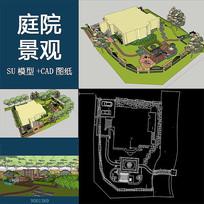 庭院草图SU模型带CAD图