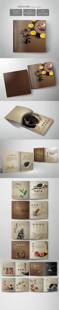 武夷山岩茶茶叶画册模版