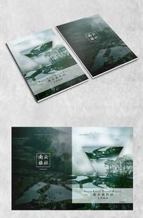 中国风意境画册封面