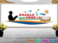 中学文化墙