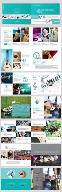 吉他音乐培训班画册