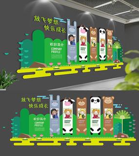 可爱幼儿园文化墙展板 AI