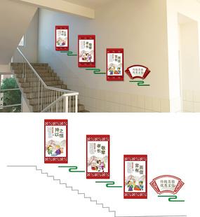 校园传统教育楼梯文化