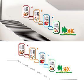 校园德育教育楼梯文化