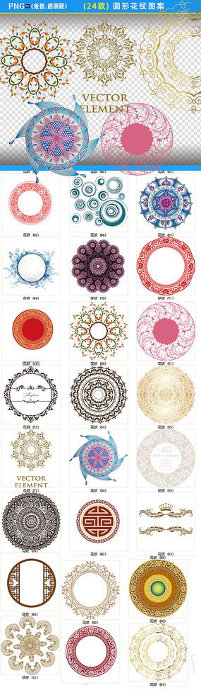 中式圆形花纹