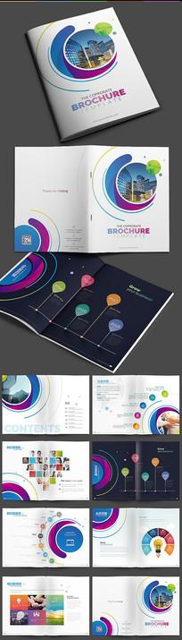 炫彩企业宣传画册设计模板