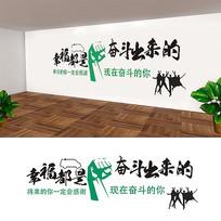 创意企业背景墙