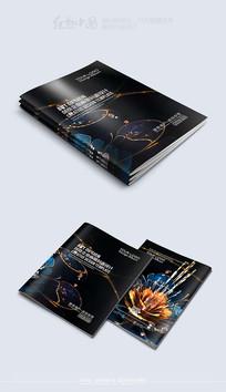 高端大气画册封面素材