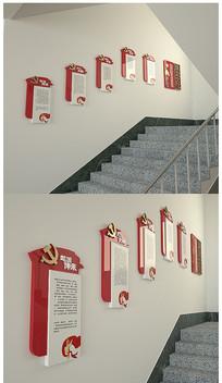 古风中式楼梯走廊党建文化墙