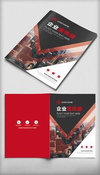 红色简约商务画册设计