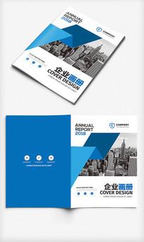蓝色科技画册企业画册封面设计