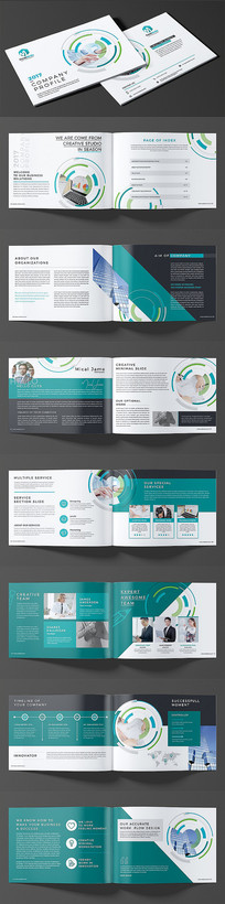 绿色创意企业文化画册宣传设计