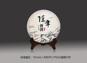 普洱茶饼包装设计陈年普洱