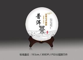 普洱茶饼包装设计七子饼茶 PSD