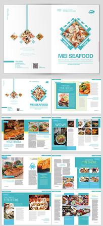 清新时尚海鲜产品宣传画册