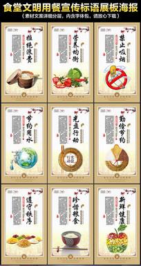 企业食堂文化标语宣传
