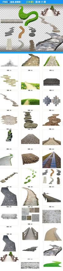 园林石铺小路素材