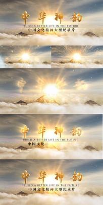 中国风大型纪录片开场片头