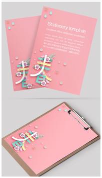 春天粉色信纸