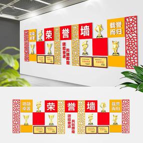 大气企业荣誉文化墙